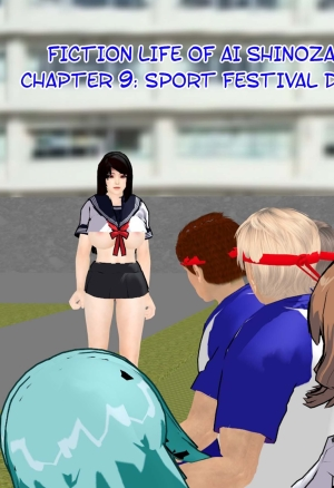 Fiction life of ai shinozaki - chapter 9 remastered. Hong_mei_ling